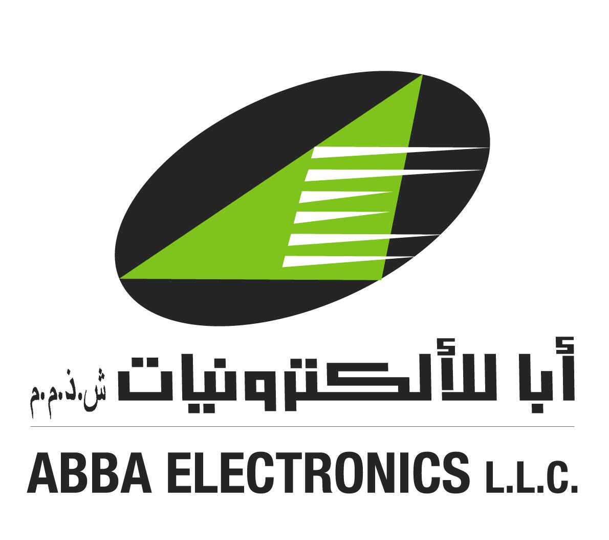 Computer Dealers In Dubai, United Arab Emirates